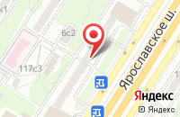 Схема проезда до компании Экспофорвард в Москве