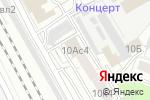 Схема проезда до компании Legal Partners в Москве