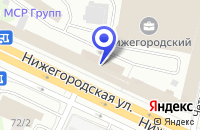 Схема проезда до компании КОМПЬЮТЕРНЫЙ МАГАЗИН АКЦЕНТ в Москве
