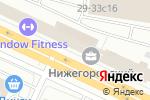 Схема проезда до компании Нижегородский в Москве