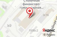 Схема проезда до компании Конверсия в Москве