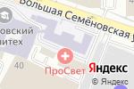 Схема проезда до компании МАМИ в Москве