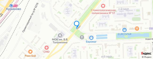 Донецкая улица