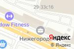 Схема проезда до компании Makita trading в Москве