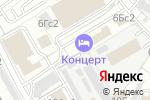 Схема проезда до компании Boriskofr в Москве