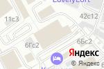 Схема проезда до компании Карго-Экспресс в Москве