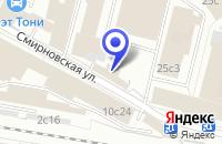 Схема проезда до компании ПТФ ФЛОРЕСАН в Москве