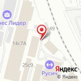 ООО ТД Стрим