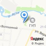 ЖилКомСервис-премиум на карте Мытищ