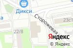 Схема проезда до компании Бюджет-21 в Москве
