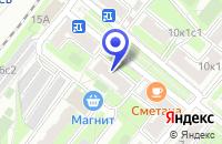 Схема проезда до компании АПТЕКА ТРИЭС в Москве
