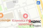 Схема проезда до компании Expert в Москве