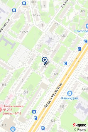 МАГАЗИН БЫТОВОЙ ТЕХНИКИ КВАНТА-99 на карте Москвы