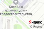 Схема проезда до компании Автостоянка на Анадырском проезде в Москве