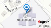 Компания Дошкольник на карте