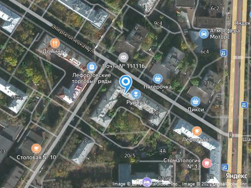 Продаем комнату, 90 м², Москва, улица Энергетическая, 20