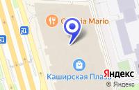 Схема проезда до компании ПРОИЗВОДСТВЕННАЯ КОМПАНИЯ АВТОН в Москве
