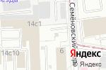 Схема проезда до компании Пролайн в Москве