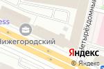 Схема проезда до компании Обувь РАС в Москве