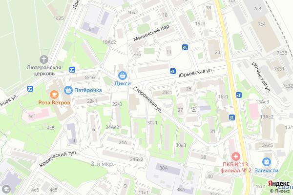 Ремонт телевизоров Улица Сторожевая на яндекс карте