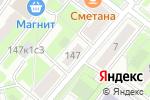 Схема проезда до компании Хартия в Москве