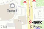 Схема проезда до компании Bear Burgers в Москве