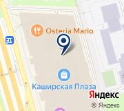 EMKA, сеть магазинов