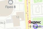 Схема проезда до компании МАКСИМУМ в Москве