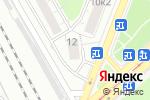 Схема проезда до компании Kia в Москве