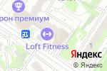 Схема проезда до компании Loft Fitness в Москве