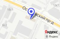 Схема проезда до компании ТОРГОВАЯ КОМПАНИЯ ВИНДЭКО в Москве