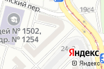 Схема проезда до компании Литео в Москве