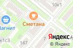 Схема проезда до компании Сметана в Москве