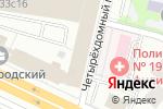 Схема проезда до компании Avansant-Digital в Москве