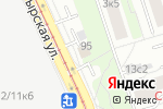 Схема проезда до компании Сороки в Москве