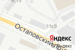 Схема проезда до компании Your-Reklama в Москве