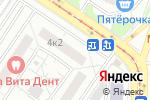Схема проезда до компании Ветер Перемен в Москве