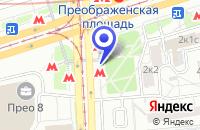 Схема проезда до компании ТФ НАВИГРАД в Москве
