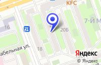 Схема проезда до компании НОТАРИУС ЮРОВА А.А. в Москве