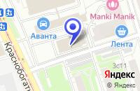 Схема проезда до компании НОТАРИУС ВИНОГРАДОВА О.Ю. в Москве