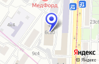 Схема проезда до компании ТФ ВИТТА КОМПАНИ в Москве