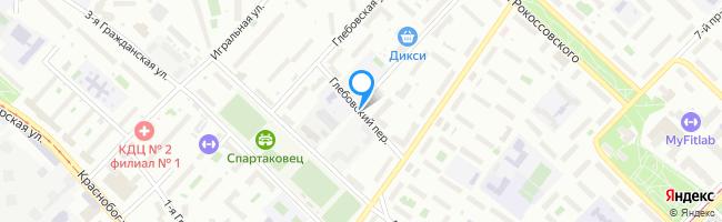 Глебовский переулок