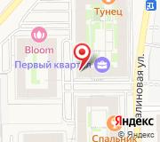 Брусника. Москва
