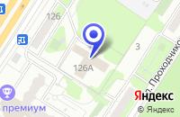 Схема проезда до компании ДК МЕТРОСТРОЙ в Москве