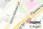 Схема проезда до компании Чиф в Москве