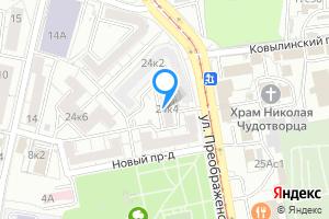 Двухкомнатная квартира в Москве м. Преображенская площадь, улица Преображенский Вал, 24к4