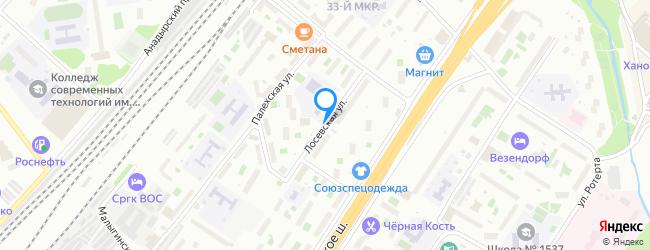 Лосевская улица