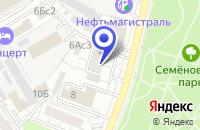 Схема проезда до компании ТФ КЛЕРК в Москве