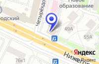 Схема проезда до компании JVK в Москве
