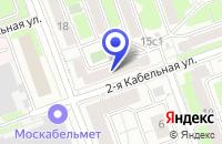 Схема проезда до компании ТОРГОВО-МОНТАЖНАЯ ФИРМА СЕАН в Москве